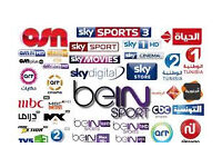 1 year subs iptv gifts not skybox openbox