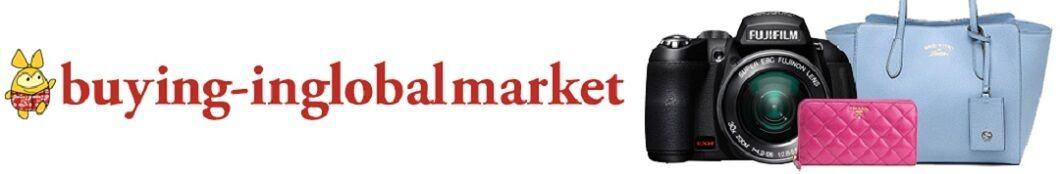buying-inglobalmarket