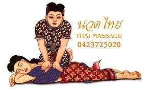 Professional Thai Mobile Massage Melbourne CBD Melbourne City Preview