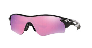 Oakley Prizm, Radar Lock Sunglasses