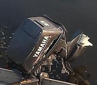 Wanted!  Cowling for Yamaha 6HP or 8HP 2 stroke outboard motor