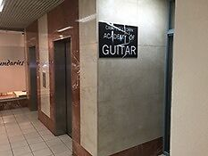 Guitar Lessons at Campbelltown Academy Of Guitar Campbelltown Campbelltown Area Preview