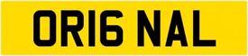 Private Cherished Registration Number Plate Singh Sikh Hindu Muslim Jatt Asian 786 bmw mercedes audi