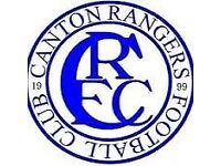 Players / goalkeepers Wanted - Canton Rangers FC
