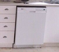 New built in dishwasher
