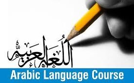 EXPERIENCED ARABIC TUTOR / LEVANTINE/EGYPTIAN / MSA AT ANY TIME IN LONDON