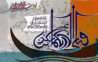 Learn Qur'an and Arabic and Urdu with experienced teacher