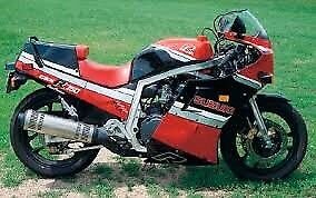 Wanted 85, 86, 87 GSX-R 750 or 1100