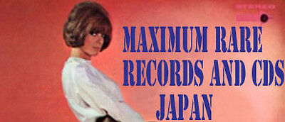 MAXIMUM RARE RECORDS AND CDs JAPAN