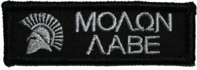 Molon Labe Spartan Head 1x3 Military/Morale/Police Patch Hook Backing