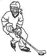 Girls Hockey - Atom Rep team looking for players