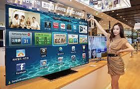 VENTE D'ENTREPOT TV SAMSUNG LG AU CENTRE LIQUIDATION