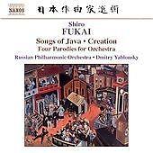 Fukai - Orchestral Works, Shiro Fukai, Very Good CD