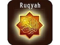 Ruqya treatment from the Quran and Sunnah . Roqyah, Roqya, Ruqiyah