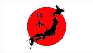 Ms Japan shop