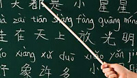 Chinese lessons wanted