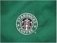 Starbucks Shift Supervisor - City Center