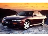 Nissan 200 SX ANY AGE OR CONDITION