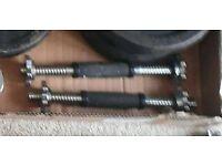 2 x spinlock dumbbell bars
