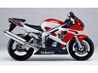 Yamaha R6, Gsxr, Cbr, ninja ect...