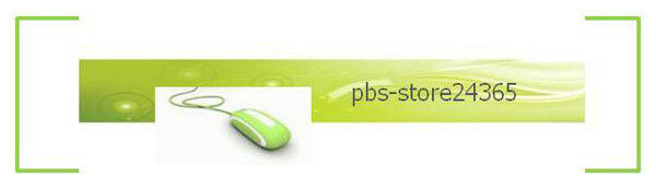 pbs-store24365