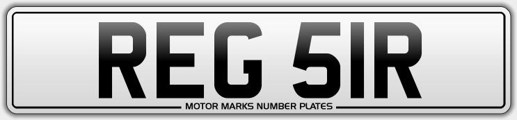 Motor Marks Cherished Number Plates