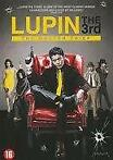Lupin 3 - the master thief op DVD