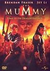 Film Mummy - Tomb of the dragon emperor op DVD