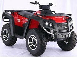 NEW 300CC ATV 4X4  WITH PLOW  1-800-709-6249