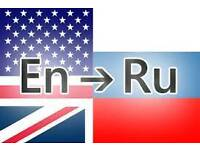 Translator from Russian to English or vice versa