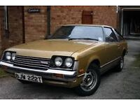 Wanted Toyota Celica