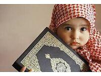 ONE-TO-ONE ONLINE QURAN CLASSES ♦️BEST ARABIC, QURAN TEACHERS ✅ LEARN QURAN ♦️FEMALE QURAN TEACHERS