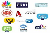 Android BOX XBMC - FREE & UNLIMITED GREEK TV AND SHOWS