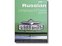 Russian Language Book (BBC)