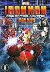 Iron man - Rise of technovore DVD
