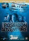 Film Poseidon adventure, the op DVD