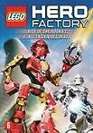 Lego hero factory - Rise of the rookies DVD