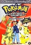 Pokemon diamond 2 - hocus pokemon DVD