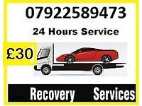 RECOVERY VEHICLE SERVICE 07922589473 Car Recovery Vehicle Transportation Breakdown SCRAP Car wanted