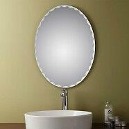 Miroir de Salle de Bains - 50% plus bas que magasin.