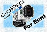 RENT a GoPro: Hero 3+ Sunshine / Lake Louise / Olympic / Banff