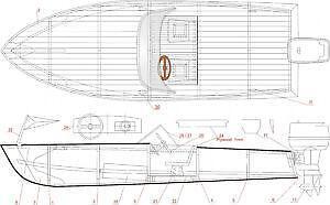Boat Plans | eBay