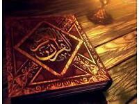 Experienced female tajweed Qur'an Qa'idah teacher