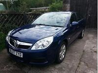 VAUXHALL VECTRA 07 PETROL..LOW MILEAGE. .13 MONTH MOT..