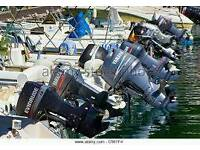 Boat outboard engines