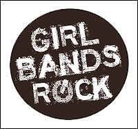 WANTED - TWO FEMALE GUITARISTS - 1XLEAD, 1XBASS Tin Can Bay Gympie Area Preview