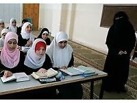 Egyptian Female Quran and Tajweed Teacher in Hall Green