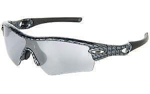 white and black oakley sunglasses 6f93  Oakley Radar Path