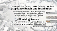 Appliance repair and installation. FREE estimate and LOW rate.