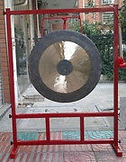 gongs (big and small) - for ceremony or concert
